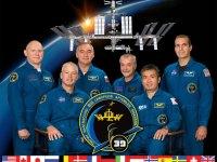 39/40-й Экипажи Международной Космической Станции