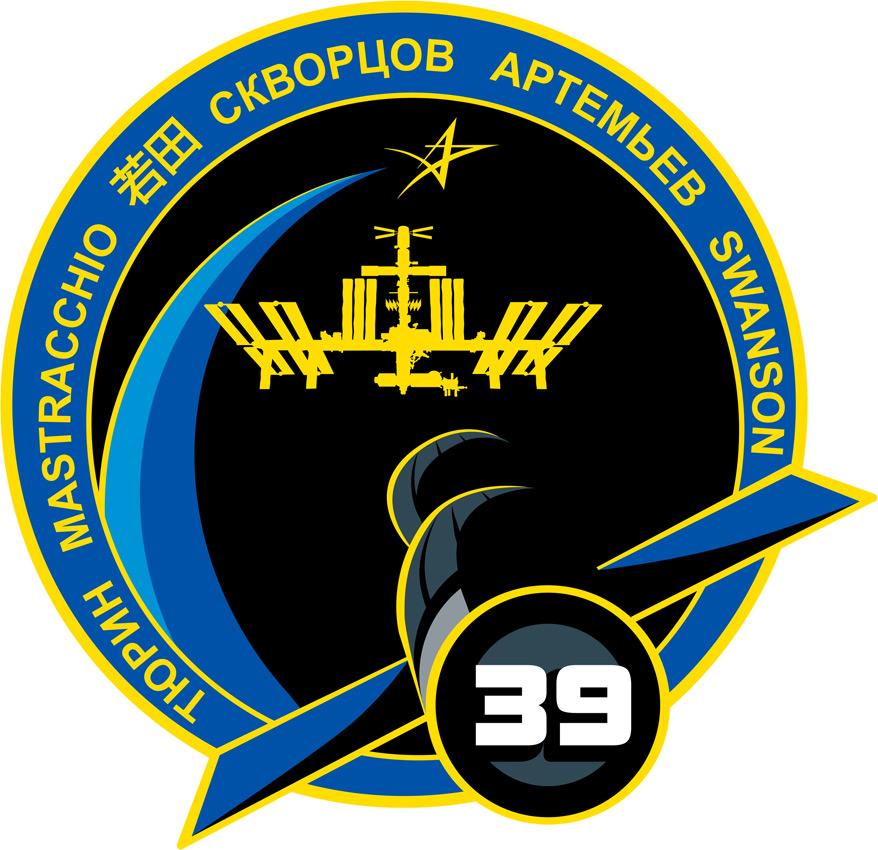 Эмблема 39-й экспедиции на Международную Космическую Станцию
