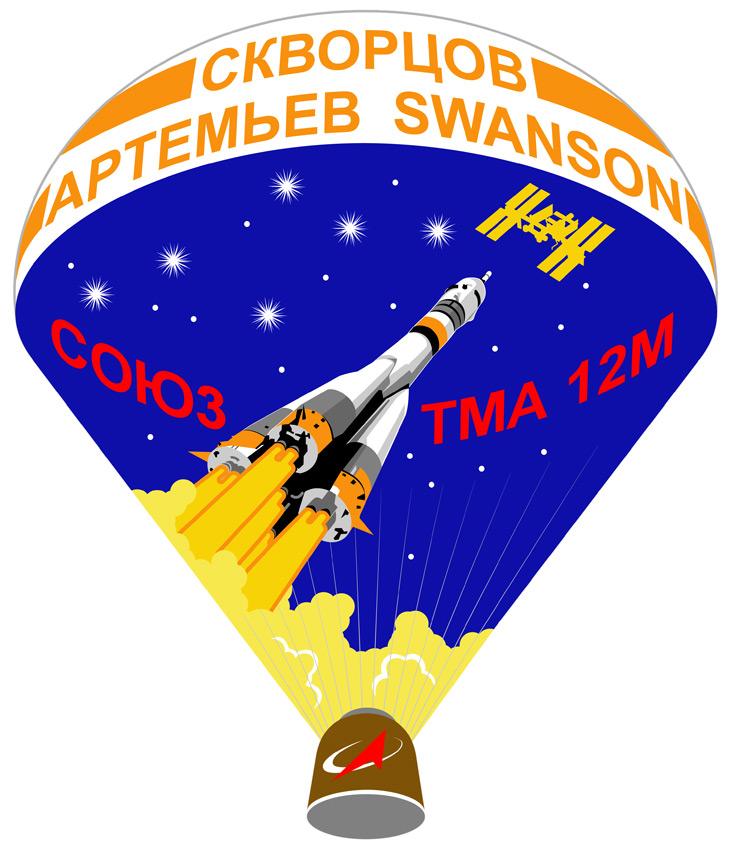 Эмблема 40-й экспедиции на Международную Космическую Станцию