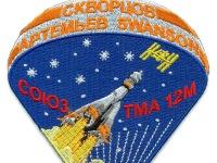 Нашивка 40-й экспедиции на Международную Космическую Станцию