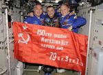 Знамя Победы водруженное над рейхстагом 30 апреля 1945 года на МКС