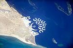 Дуррат-Аль-Бахрейн