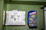 Укладка для шитья на МКС