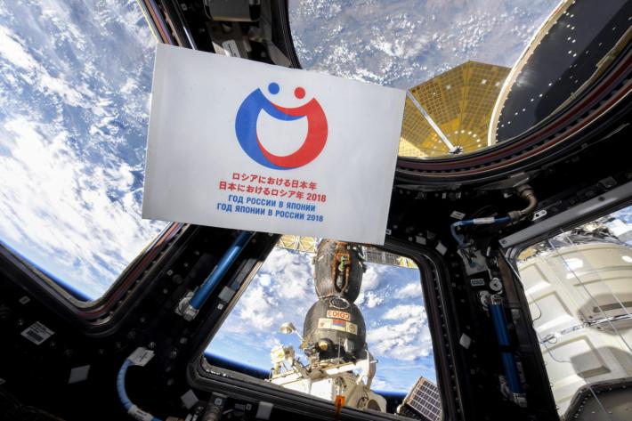 Putin, Abe speak with astronauts on International Space Station from Kremlin