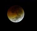 Самое продолжительное лунное затмение в XXI веке