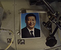 Пролетаем над Китаем