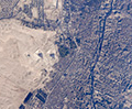 Над Египтом. Египетские пирамиды