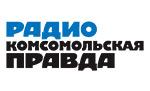 """Интервью радио """"Комсомольская правда"""" накануне Дня Космонавтики"""