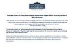 Президент США Дональд Трамп подписал Указ о праве США добывать ресурсы на Луне