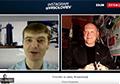 Наши с Виталием Егоровым комментарии на запуск SpaceX Crew Dragon