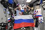 С Днём России, дорогие друзья!