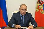 Президент Путин назвал приоритеты России в ракетно-космической сфере. 02.11.2020