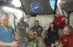 Концерт на орбите