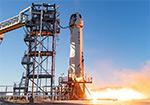 Прямая трансляция полёта Ричарда Брэнсона в космос на корабле VSS Unity 11 июля 2021